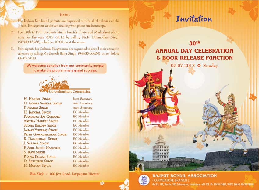 (Invitation) Rajput Bondil Association : 30th Annual Day ...