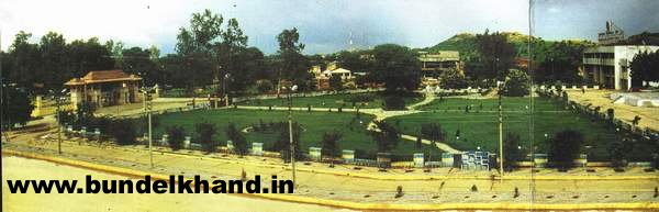 Bundelkhand University Campus (Jhansi)